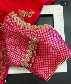 Traditional Blouse Designs, Simple Blouse Designs, Stylish Blouse Design, Fancy Blouse Designs, Bridal Blouse Designs, Blouse Neck Designs, Blouse Patterns, Skirt Patterns, Coat Patterns