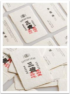 三嫂包子:名片设计 Brand Packaging, Packaging Design, Branding Design, Modern Business Cards, Business Card Design, Name Card Design, Design Graphique, Name Cards, Zine