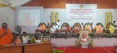 गोवा में हिन्दू धर्म आचार्य सभा 2016 के कार्यक्रम में .