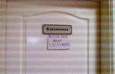 http://www.adme.ru/zhizn-marazmy/20-syurprizov-kotorye-prigotovili-nam-doktora-796960/