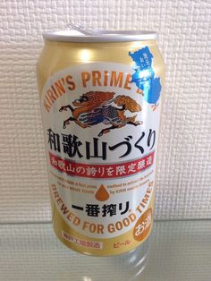 KIRIN BEER Can Japan Wakayama Zukuri Limited design 2016 Japanese empty 350ml