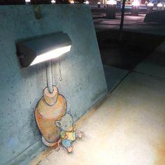 Street Art à la craie – 37 nouvelles créations adorables de David Zinn | Ufunk.net