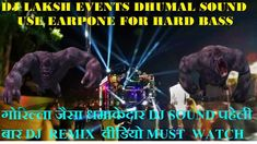 World Best Dhumal Dj Sound/World Best GOrilla dj Remix Sound//World Top Best DJ Sound by Lakh Events