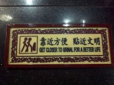 funny signs around world 11 Signs full of WTF (30 Photos)