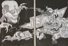 葛飾北斎 '恋夢艋(ゆめのうきはし)'(1809年)Katushika Hokusai