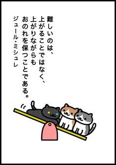 つきみゆい 監修 Hit-Point 第32回【2016年3月11日の金言】 …