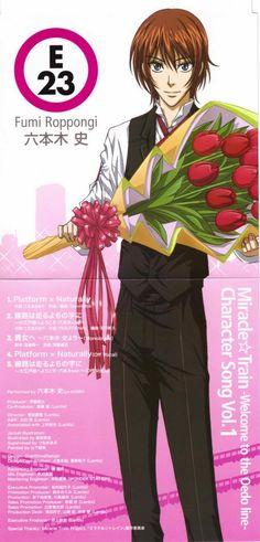 E-23 - Roppongi Fumi - Character Song Vol. 1