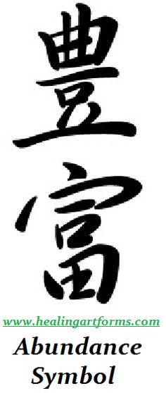Japanese Symbol For Destiny Kanji Character For Fate Destiny