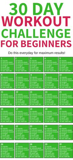 This 30 day workout challenge for beginners for weight loss is THE BEST! I'm so … This 30 day workout challenge for beginners for weight loss is THE BEST! I'm so glad I found this awesome workout challenge to help… Continue Reading → Fitness Workouts, Fitness Herausforderungen, Training Fitness, Fitness Models, Health Fitness, Exercise Cardio, Fitness Plan, Dumbbell Workout, Fitness Quotes