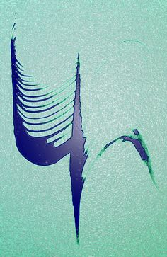 'Zen federleicht blau' von funkyzoo bei artflakes.com als Poster oder Kunstdruck $16.63