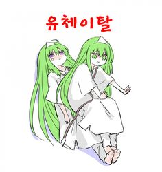 Gilgamesh And Enkidu, Fate Stay Night Series, Fate Zero, Type Moon, Cute Chibi, Yandere, Funny Moments, Memes, Funny Pictures