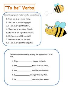 """""""To Be"""" Verbs - File Folders, Games, and Worksheets by Corbitt's Classroom Learning English For Kids, English Lessons For Kids, File Folder Games, File Folders, Verb Games, Different Bees, Year 2, Worksheets For Kids, Learn English"""
