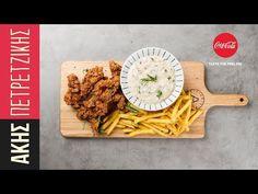 Συνταγή για το κοτόπουλο του Άκη. Φτιάξτε το αγαπημένο πικάντικο και ζουμερό κοτόπουλο πανέ με τραγανή κρούστα και συνοδεύστε το με μπεσαμέλ γιαουρτιού!