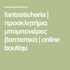 fantasticheria | προσκλητήρια μπομπονιέρες βαπτιστικά | online boutiqu