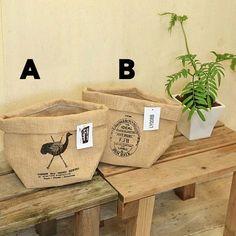柄選べます。鉢カバー小物入れ:ジュートガーデンポットM*【26cm】麻・麻袋・リネン・収納・ガーデンポット