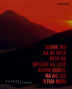 ek aisa naam jiske liye zindagi ek suhaana safar thi, Jisne kabhi is rang badalti duniya ki tasveer banai, to kabhi dil ke jharokhe se hamien jhaankna sikhaya. Rekhta unki yaum-e-wafaat par unko khiraj-e-aqeedat (tribute) pesh karta hai. Hindi Quotes Images, Shyari Quotes, Sufi Quotes, Daily Quotes, Best Quotes, Poetry Famous, Poetry Hindi, Poetry Quotes In Urdu, Hindi Quotes On Life