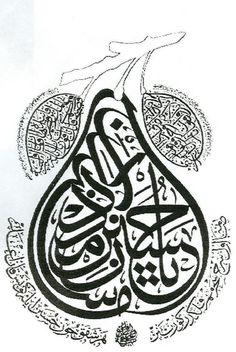 islamic 0000001 by naderbellal on DeviantArt