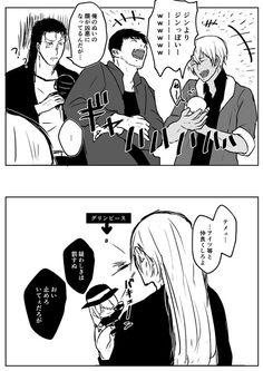 ぬい達で交流2 Conan Comics, Manga, Cute Love, Animation, Reading, Memes, Funny, Anime, Drawing S