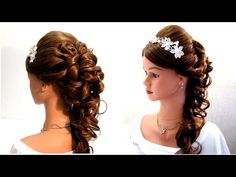 Прическа на выпускной,свадебная прическа. Wedding prom hairstyle - YouTube