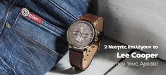 """Μόλις συμμετείχα στο διαγωνισμό του """"Kosmima24.gr"""", για να κερδίσω 1 ρολόι LEE COOPER."""