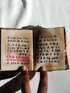 Ethiopian Coptic Prayer Book Manuscript on Vellum Ge'ez.  Two pages of text. Probably 19th or 20th century.