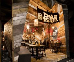 'Kinoya' restaurant by Jean de Lessard (CA)