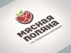 Meat meadow — Logo for meat mart