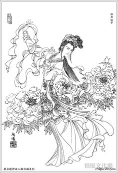Coloring Pages To Print, Colouring Pages, Adult Coloring Pages, Coloring Books, Chinese Painting, Chinese Art, Art Asiatique, Fabric Painting, Colorful Pictures