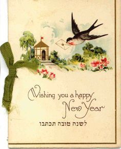 Image result for victorian greeting cards rosh hashanah