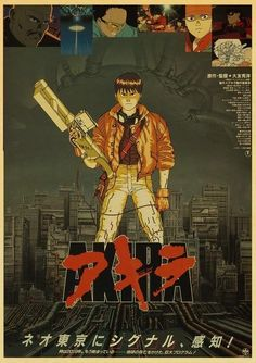 Japanese Animated Cyberpunk Action Film Akira Retro Poster Art Bedroom Decoration
