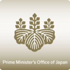 PM's Office of Japan
