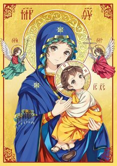 Anime Virgin & Child.