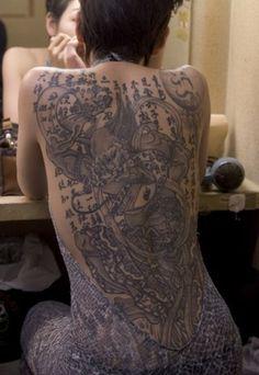 Amazing Woman Full Back Tattoo (6)