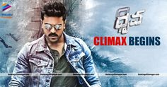 """Ram Charan who is busy, as an actor, with """"Dhruva"""" and as a producer with """"Khaidi No. 150,"""" is likely to start his next movie with Sukumar after """"Dhruva"""" gets wrapped up."""