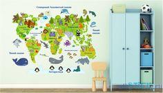стикер Карта мира для детей