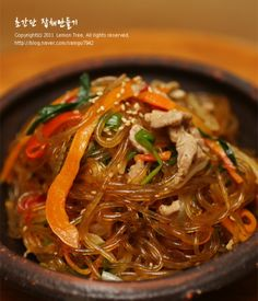 Korean Food, Korean Recipes, Japchae, Food And Drink, Snacks, Dishes, Baking, Ethnic Recipes, Pancake