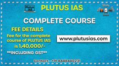 Ias Study Material, Coaching Institute In Delhi, Upsc Civil Services, Central University, Previous Year Question Paper, Public Administration, Best Online Courses, Government Jobs, Online Coaching
