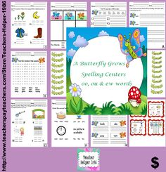 This is a set of 17 activity pages to practice the sounds oo, ew, and ou. The words that are used in these activities are: soon, noon, blew, too, new, you, zoo, moon, soup, grew, boot, and scoop. These are the spelling words for the reading series Houghton Mifflin Harcourt Texas Journeys story A Butterfly Grows but can be used with any unit as there is no reference to the story. There are 27 pages in this product.