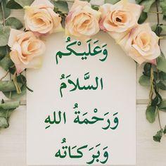 Good Morning Texts, Good Morning Images, Islam Religion, Islam Muslim, Doa, Alphabet, Allah, Islamic, Birthday Cake