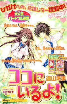Koko Ni Iru Yo! vol.1 chapter 5 : Feelings of Wanting to Run Away page 2 - Mangakakalot.com