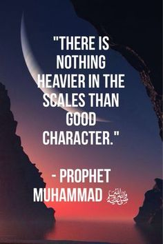 Islam, hadith, and prophet Muhammed ﷺ image Prophet Muhammad Quotes, Hadith Quotes, Ali Quotes, Muslim Quotes, Quran Quotes, Religious Quotes, Qoutes, Islamic Quotes Forgiveness, Quran Sayings