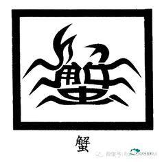 绝了!19岁女孩能把汉字写成这样