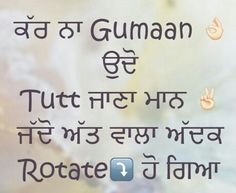 724 Best Happy Images On Pinterest Thoughts Punjabi Quotes And