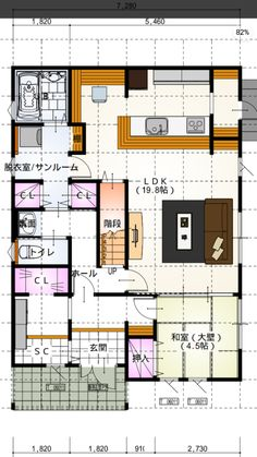 Japanese Modern, Japanese House, Philippine Houses, My House Plans, Architecture Design, Floor Plans, Layout, House Design, How To Plan