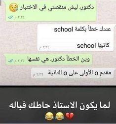 نكت مضحكة جدا سعودية