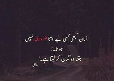 Discovered by ʎɐʞ ǝǝz. Find images and videos about urdu on We Heart It - the app to get lost in what you love. Poetry Quotes In Urdu, Love Quotes In Urdu, Mixed Feelings Quotes, Urdu Love Words, Best Urdu Poetry Images, Poetry Feelings, Love Poetry Urdu, My Poetry, Urdu Quotes