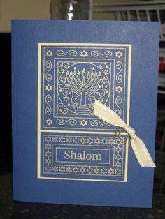 Hanukkah card 4