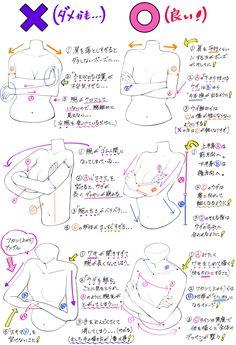 arms out pose reference \ arms out pose reference ; pose reference drawing arms out Arm Drawing, Drawing Base, Anatomy Drawing, Manga Drawing, Drawing Reference Poses, Anatomy Reference, Drawing Techniques, Drawing Tips, Drawing Tutorials
