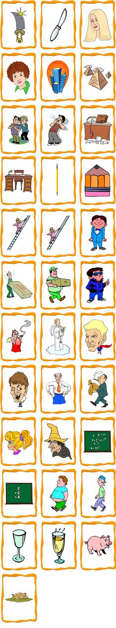 FlashCards Preview - Adjectives Flashcards (Set B)  A more difficult set of adjective flashcards but still easy for your students to understand.