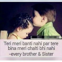 160 Best Mom Dadfamily Images Hindi Quotes Brother Sister Quotes